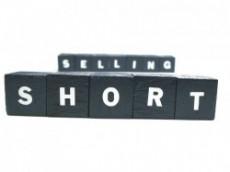 Short selling a Massachusetts home